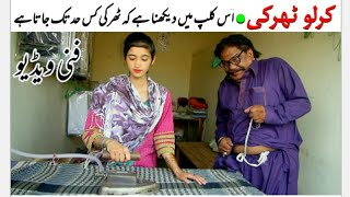 Tharki Kirlo Part 02 | Funny Clips | Full Comedy Video | Must Watch Funny Video | By Jugni TV HD