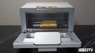 발뮤다 K01K와 위즈웰 GL 12S의 토스트 기본 사…