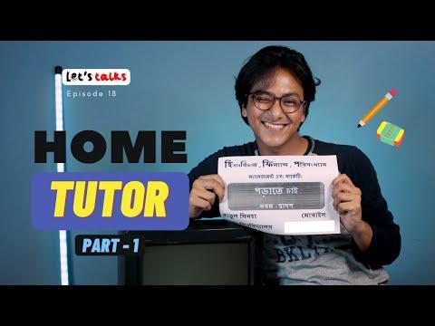Home Tutors (part 1) | Let's Talks ep. 18 | Ratul Sinha
