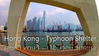 Hong Kong - New Yau Ma Tei Typhoon Shelter