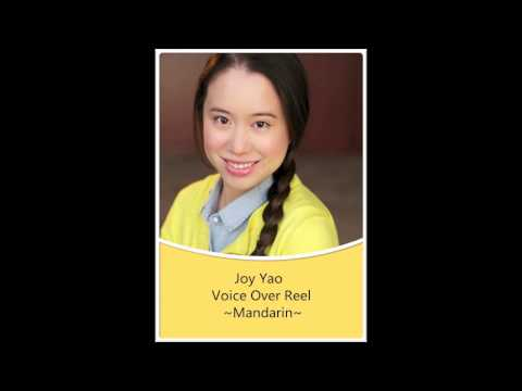 Joy Yao Voice Over Reel Mandarin