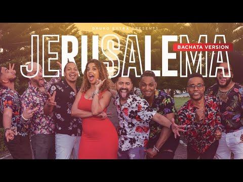 Смотреть клип Grupo Extra, Ataca X La Alemana X El Tiguere - Jerusalema