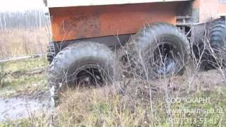 Avtomobil '''' (8x8) elektr uzatish liniyalari uchun ta'mirlash bo'yicha Tundra