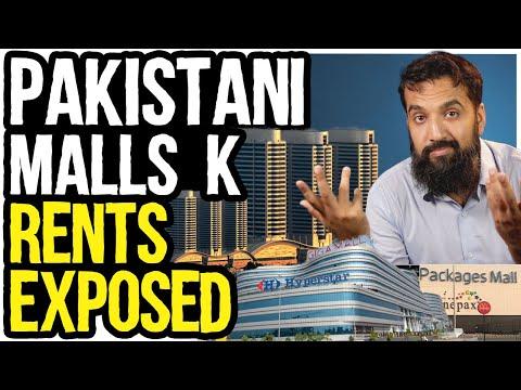Rents Of Pakistani Malls EXPOSED  | Islamabad, Lahore & Karachi