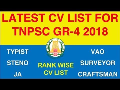 Latest Certificate Verification List for TNPSC Group-4 2018