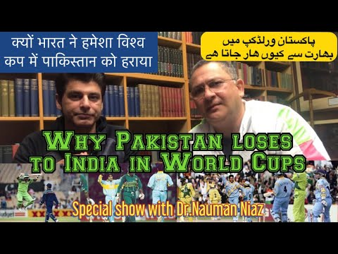 Pakistan&India   WC Battles   Why India Wins   BolWasim   Dr.Nauman Niaz  
