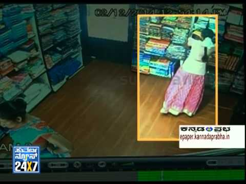 Women gang robbing Saree | Caught on CCTV