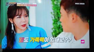 MBC 드라마 추천 명…