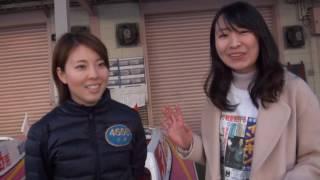 平和島ボート・プレミアムGⅠ第5回クイーンズクライマックス】2日目(...