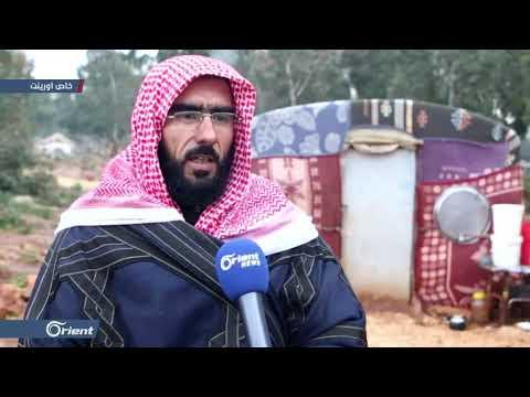 أورينت للأعمال الإنسانية تطلق حملة دفء الشتاء لإغاثة المخيمات - سوريا  - 15:53-2019 / 1 / 17