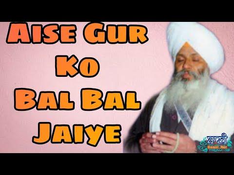 D-Live-Now-Bhai-Guriqbal-Singh-Bibi-Kaulan-Wale-From-Amritsar-12-Sept-2020