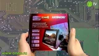 ON NO TV: Видеорегистратор Akenori DriveCam 1080 PRO(, 2013-01-21T13:27:30.000Z)