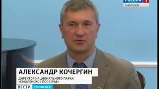 Вести Смоленск_14-40_11.01.2017