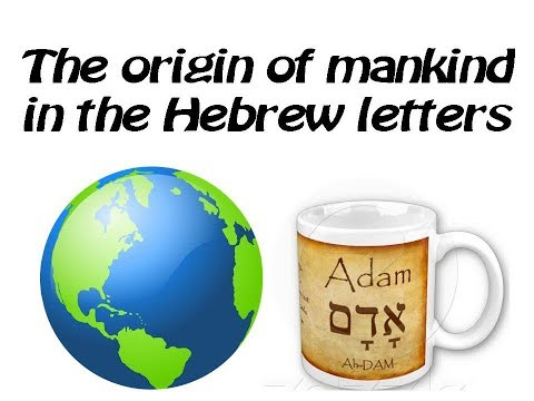 The origin of mankind in the Hebrew letters