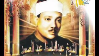 Allah, (c.c.), Hz. Muhammed, (s.a.v.), Abdulbasit Abdussamet, Abdul...