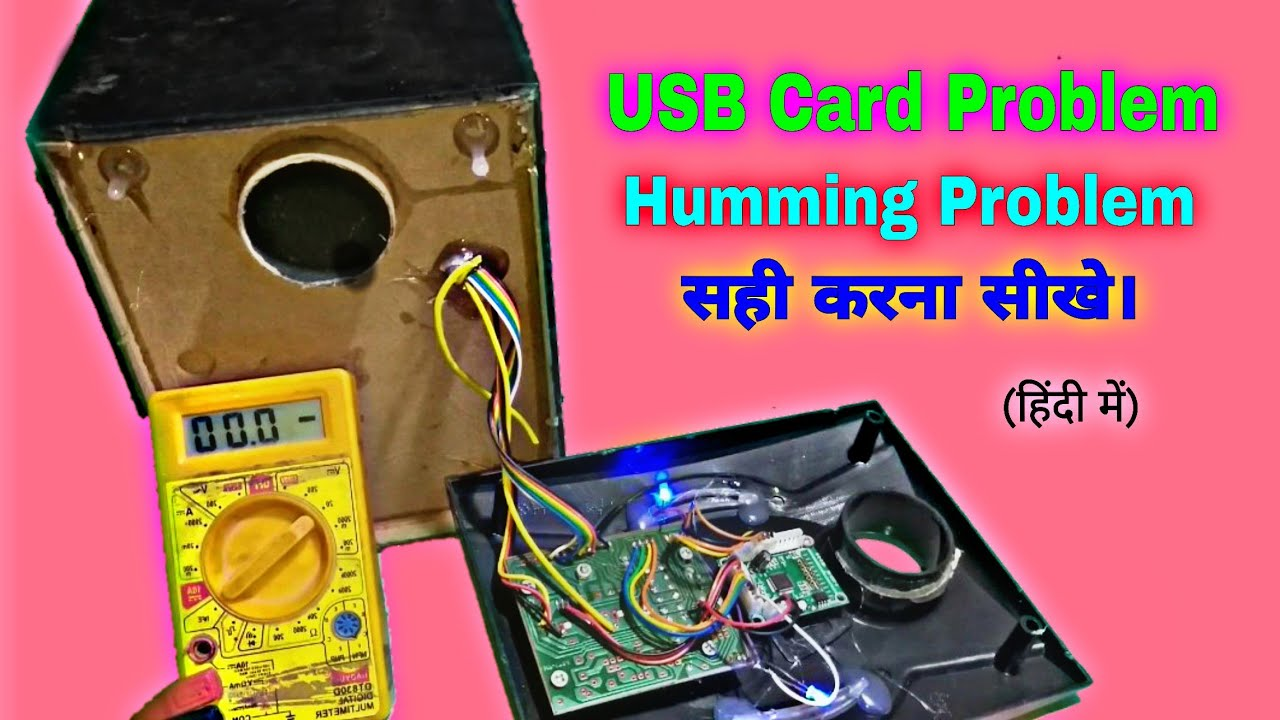 Home Theatres Usb Card Problem क Repair करन स ख You Like Electronic Youtube