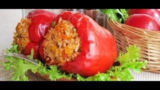 фаршированный перец Овощной