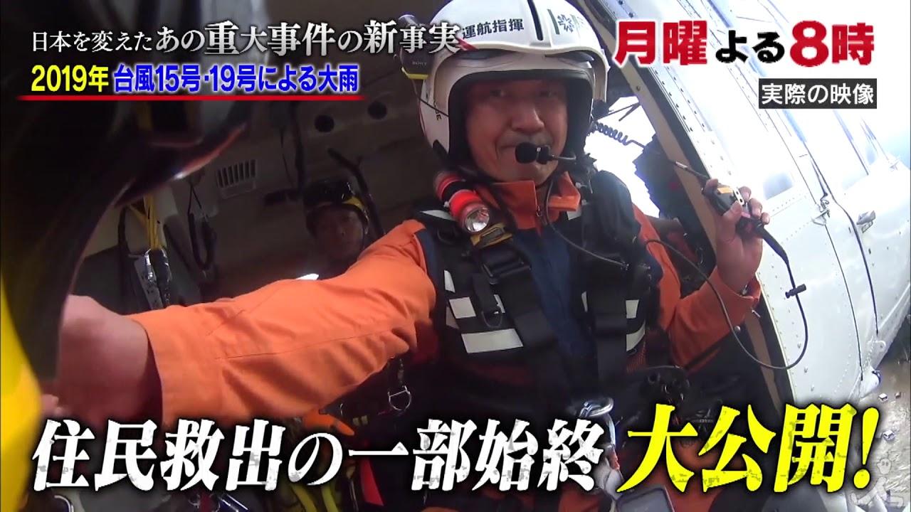 立てこもり 放火 事件 名古屋