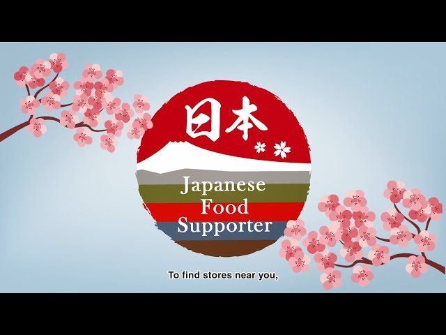 【PR Video】Japanese Food and Ingredient Supporter Stores 2020 (English)
