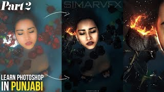 Roses Underwater Retouching Tutorial in Punjabi (ਪੰਜਾਬੀ) Part 2 | Photoshop CC 2019 | SIMARVFX