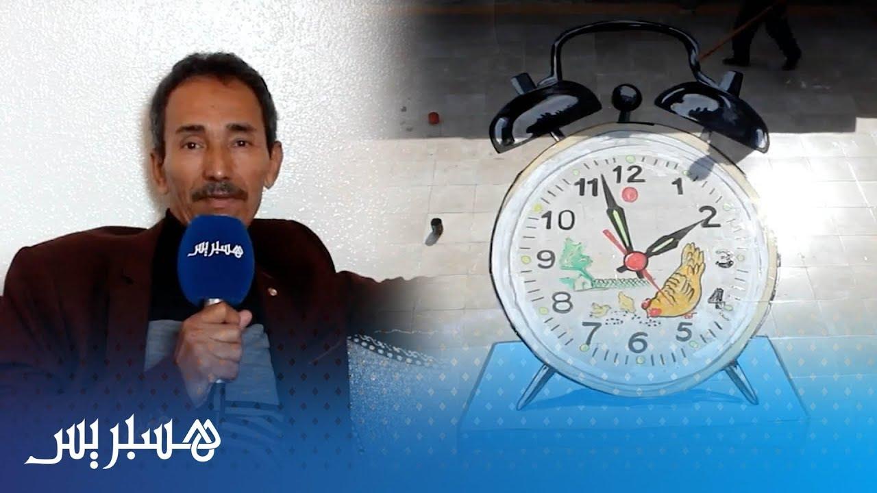 فنان تشكيلي مغربي يحول سطح بيته لمعرض لمئات من لوحاته ثلاثية الأبعاد ويطمح للعالمية