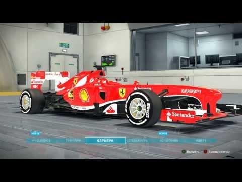 F1 Nurburgring 2013 - Sebastian Vettel Onboard