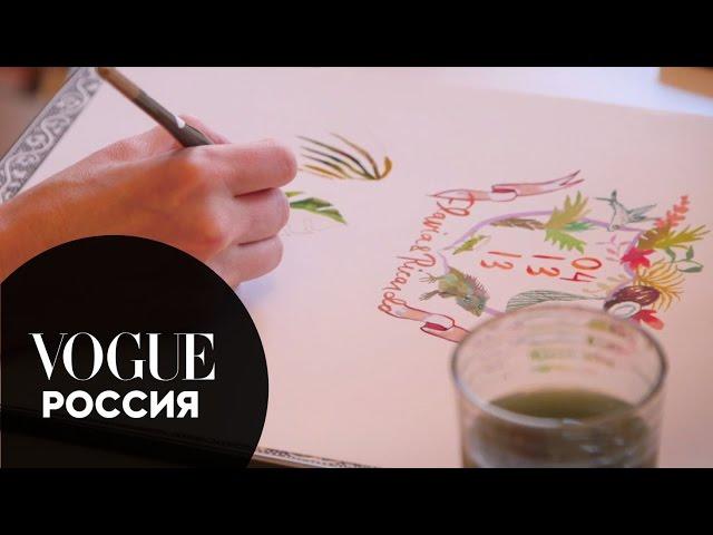 Свадьбы Vogue. Что вдохновляет художницу Хэппи Менокал