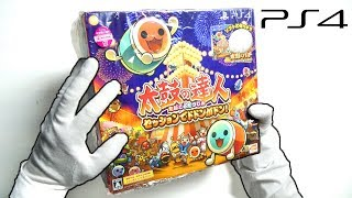 CRAZY JAPANESE DRUM GAME! Unboxing Taiko No Tatsujin Drum Session PS4 Controller Kawaii