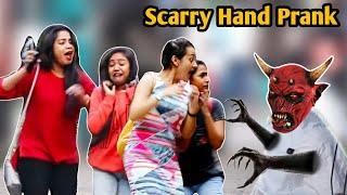 Scarry Hand Prank On Cute Girls || प्रैंक देखकर हस हसके लोट- पोट हो जाओगे ।। #PrankShala #Pune