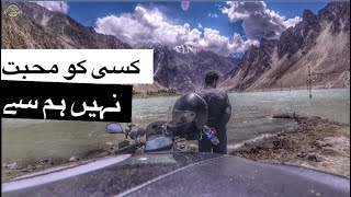 YouTube Taught me to be Calm- Khunjerab to Attabad Lake - Day 4