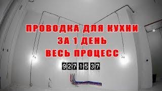 видео Каркасный дом в ДНП «Пушкинское»