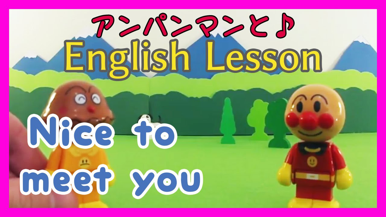 Translation of Anpanman in English
