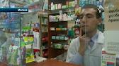 Ветом - лекарство от всех болезней!!! - YouTube