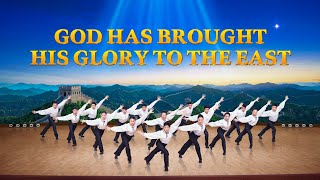 "Welcome the Return of the Lord Jesus | Praise Dance ""God Has Brought His Glory to the East"""