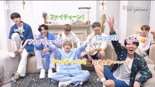 【BTS日本語字幕】ずっと待ってたあの超可愛い「HOME」のビハインド🏡❕/ [Episode]방탄소년단 @ 200929 The Tonight Show