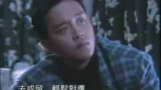 Leslie Cheung Songs