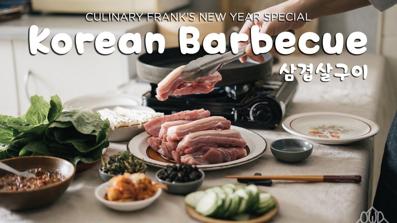 Thịt Nướng Hàn Quốc | Ba Chỉ BBQ | ASMR Tại Nhà Đơn Giản