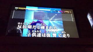 鬼滅の刃 歌詞 op