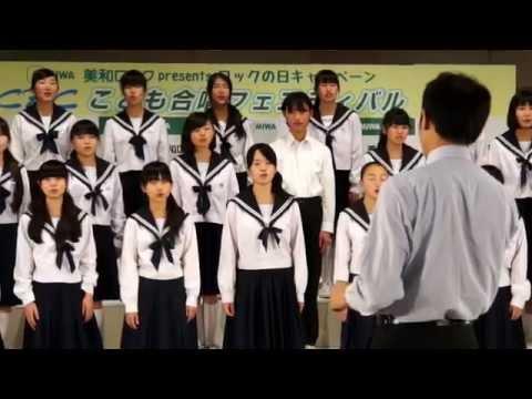 東浦町立東浦中学校 「手紙~拝...