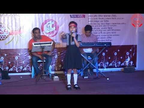 বাংলা ছড়া - ঐ দেখা যায় তাল গাছ  Chittagong Liberty School Class Party 2017