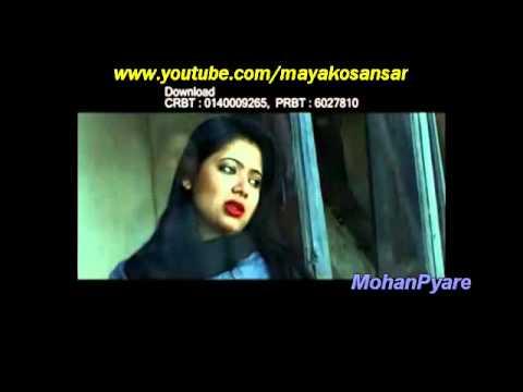 Neto Kati Janelai Latest Nepali Modern Song 2012 By Anju Panta   Keki Adhikari - YouTube.flv