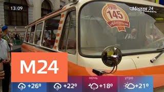 Как участники ралли на раритетных авто заботятся о своих машинах - Москва 24