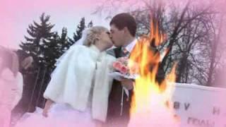 Видео со свадьбы в Рязани.flv