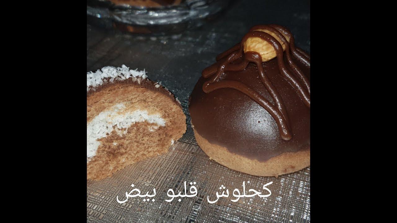 مطبخ ام وليد كحلوش و قلبو بيض