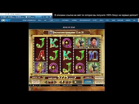 Казино магов смотреть онлайн casino zodiac online