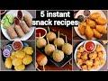 Download Video 5 quick & instant kids snacks recipes | 5 स्नैक रेसिपीज | healthy snacks for kids MP4,  Mp3,  Flv, 3GP & WebM gratis