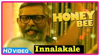 Honey Bee Malayalam Movie | Songs | Innalakale Song | Lal | Asif Ali | Bhavana