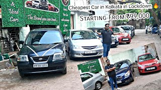 Guarantee:₹99,000 | Cheapest Car in Kolkata | All Certified Car At Varnika Motors | Rajeevroxbharti