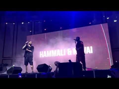 Hammali & Navai | Одесса Red Line    Прятки