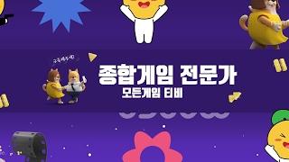 여자아이돌 이상형월드컵